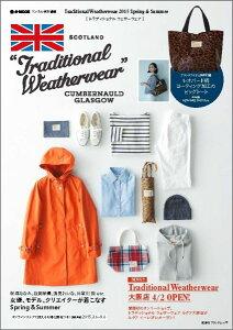 【楽天ブックスならいつでも送料無料】Traditional Weatherwear 2015 Spring & Summer