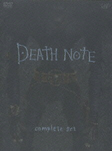 DEATH NOTE complete set [ 藤原竜也 ]
