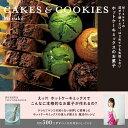 Mizukiの 混ぜて焼くだけ。はじめてでも失敗しない ホットケーキミックスのお菓子 CAKES & COOKIES (レタスクラブムック) [ Mizuki ]