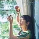伊藤かな恵10周年記念ベストアルバム [ 伊藤かな恵 ]
