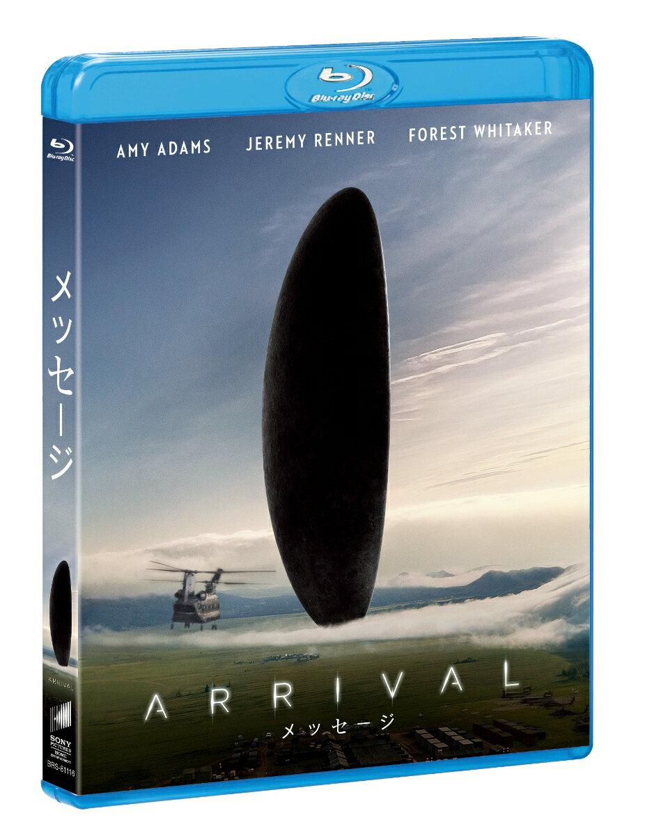 メッセージ【Blu-ray】画像
