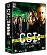 CSI:科学捜査班 コンパクト DVD-BOX シーズン5 [ ウィリアム・ピーターセン ]