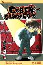 Case Closed, Vol. 65, Volume 65 CASE CLOSED VOL 65 VOLUME 65 (Case Closed) [ Gosho Aoyama ]