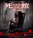 【楽天ブックスならいつでも送料無料】死霊館 ブルーレイ&DVDセット【Blu-ray】 [ ベラ・ファー...