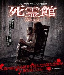 【送料無料】死霊館 ブルーレイ&DVDセット【Blu-ray】 [ ベラ・ファーミガ ]