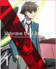 革命機ヴァルヴレイヴ 1 【完全生産限定版】【Blu-ray】