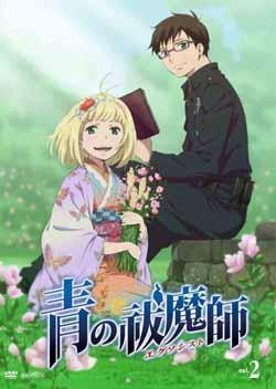 青の祓魔師 vol.2【Blu-ray】画像