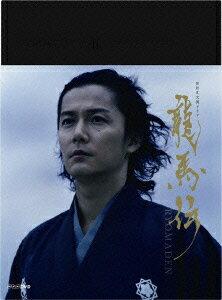 【楽天ブックスならいつでも送料無料】NHK大河ドラマ 龍馬伝 完全版 DVD BOX-2(season2) [ 福山...