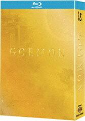 【楽天ブックスならいつでも送料無料】GOEMON Ultimate BOX【Blu-ray】 [ 江口洋介 ]