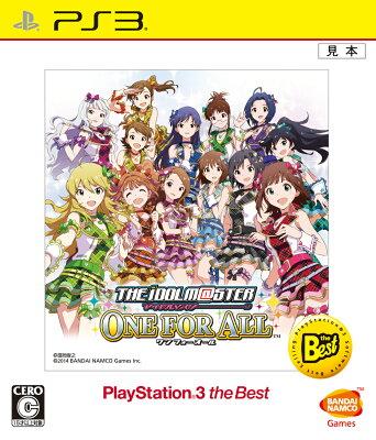 【楽天ブックスならいつでも送料無料】アイドルマスター ワンフォーオール PlayStation 3 the Best