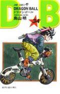 少年, 集英社 ジャンプC DRAGON BALL34