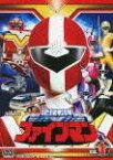 スーパー戦隊シリーズ::地球戦隊ファイブマン VOL.1 [ 藤敏也 ]