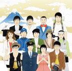 ブライト/Swing Swing Sing (初回限定盤 CD+DVD) [ 福耳 ]