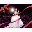 """祝 高橋みなみ卒業""""148.5cmの見た夢""""in 横浜スタジアム【Blu-ray】 [ AKB48 ]"""