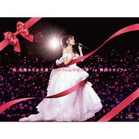 """祝 高橋みなみ卒業""""148.5cmの見た夢""""in 横浜スタジアム【Blu-ray】"""