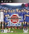 ワールドサッカー ウイニングイレブン 2014 蒼き侍の挑戦 PS3版の画像