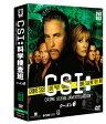 CSI:科学捜査班 コンパクト DVD-BOX シーズン6 [ ウィリアム・ピーターセン ]
