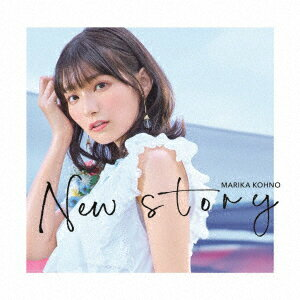 New story (初回限定盤 CD+DVD)