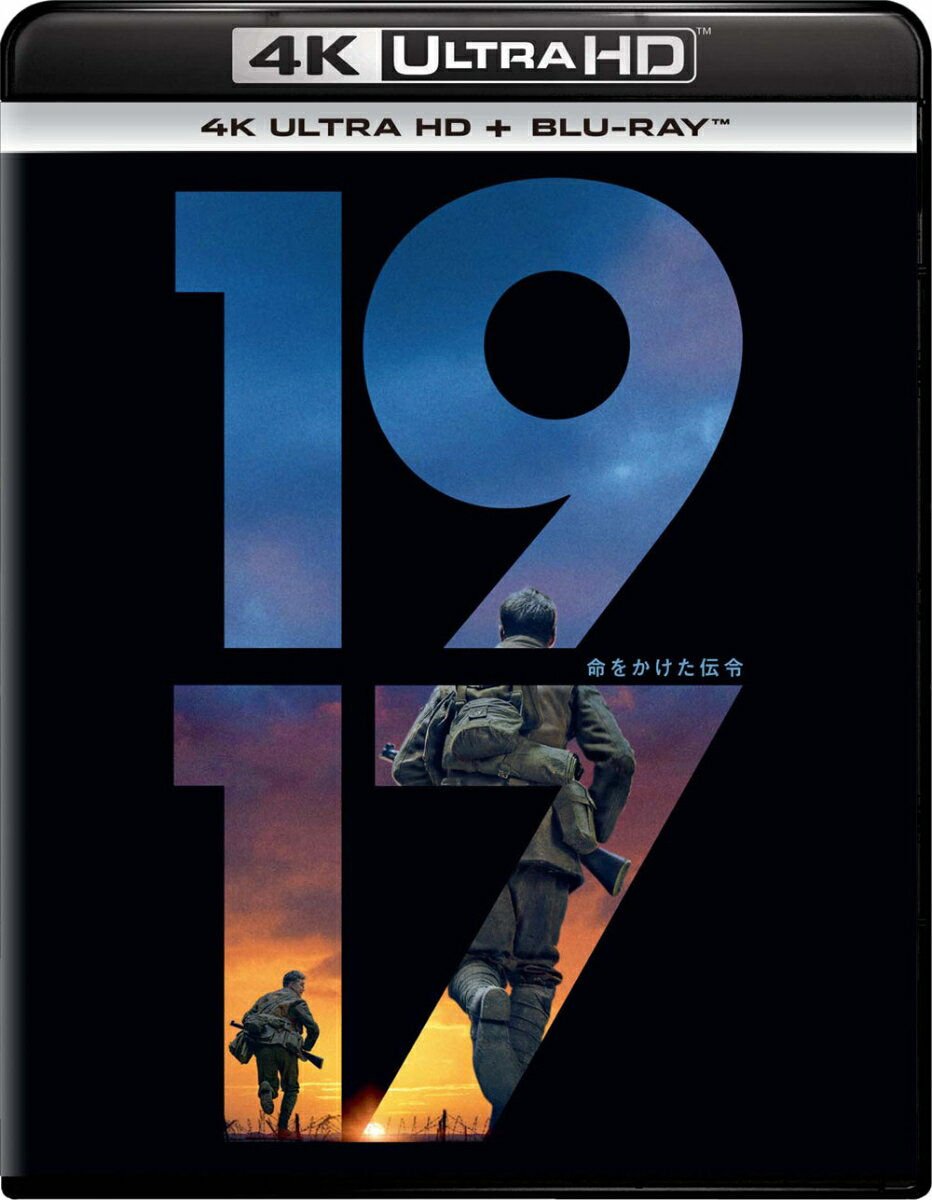 1917 命をかけた伝令 4K Ultra HD+ブルーレイ【4K ULTRA HD】