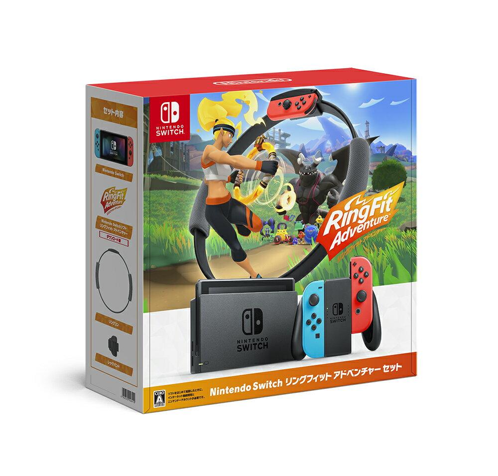 Nintendo Switch リングフィット アドベンチャーセット