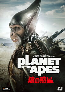 PLANET OF THE APES/猿の惑星 [ マーク・ウォールバーグ ]