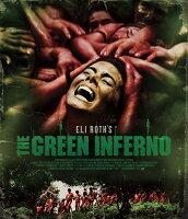 グリーン・インフェルノ【Blu-ray】