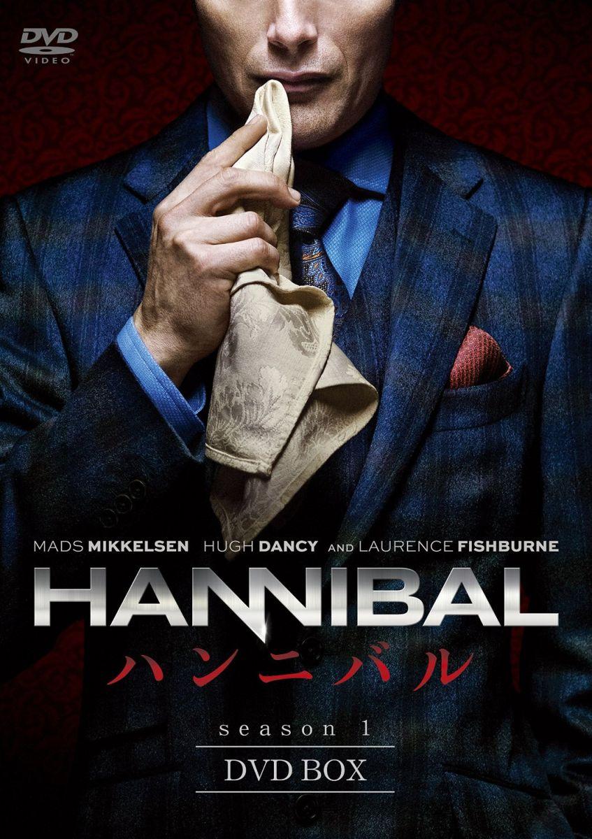 海外, その他 HANNIBAL DVD BOX