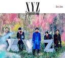XYZ=repainting (初回限定盤A CD+DVD) [ Sexy Zone ]