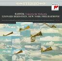 バルトーク:管弦楽のための協奏曲 弦・打楽器・チェレスタのための音楽 [ レナード・バーンスタイン