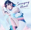 Swinging Heart [ 鬼頭明里 ]