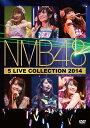 【楽天ブックスならいつでも送料無料】5 LIVE COLLECTION 2014 [ NMB48 ]