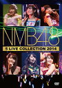 5 LIVE COLLECTION 2014 [ NMB48 ] - 楽天ブックス