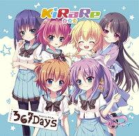Re:ステージ!KiRaRe5thシングル「367Days」