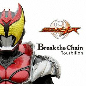 仮面ライダーキバ オープニング・テーマ::Break the Chain [ Tourbillon ]