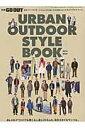 【楽天ブックスならいつでも送料無料】別冊GO OUT URBAN OUTDOOR STYLE BOOK(2015-2016)