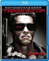 ターミネーター【Blu-ray】