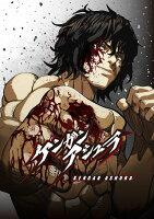 ケンガンアシュラ【1】【Blu-ray】