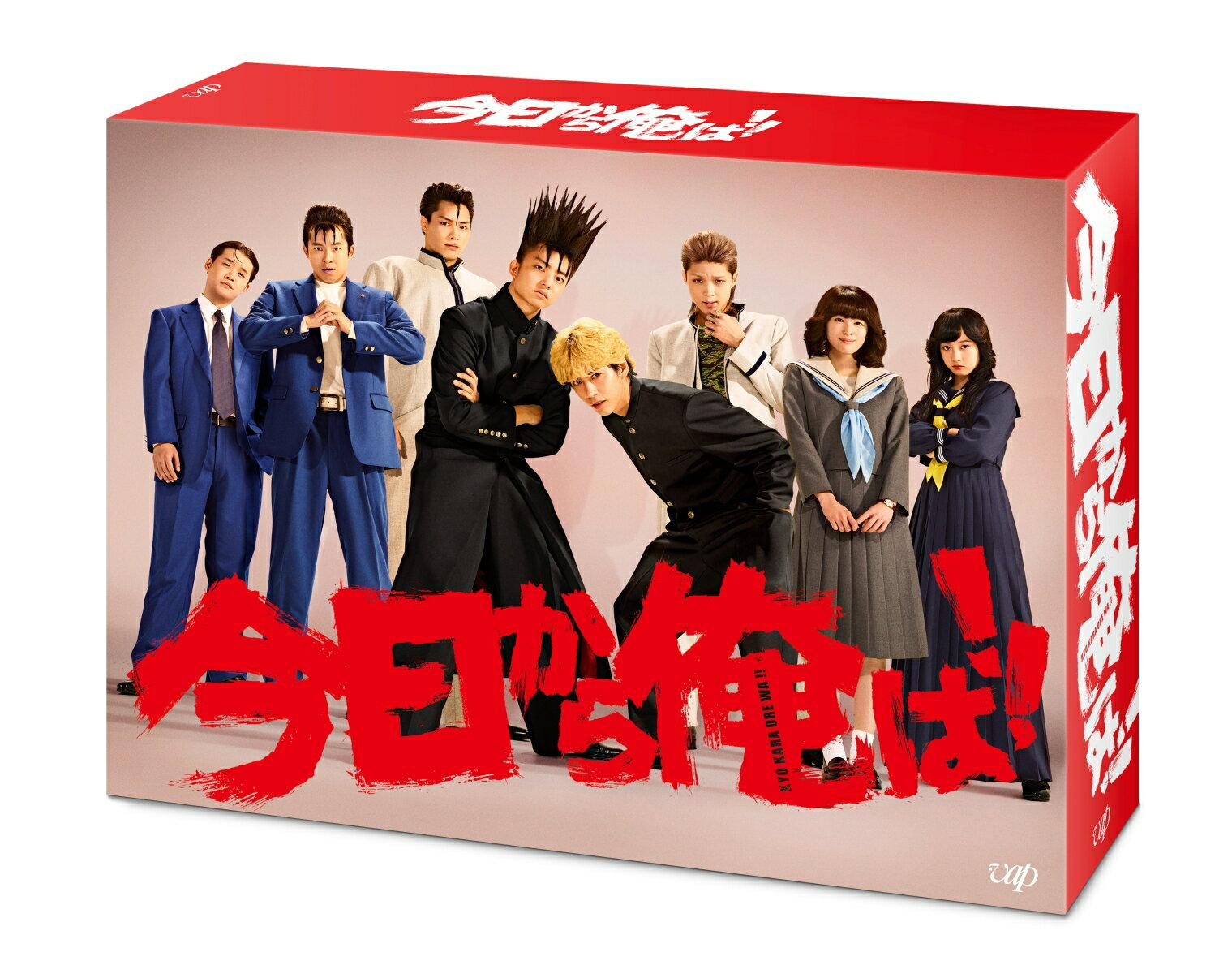 今日から俺は!! Blu-ray BOX【Blu-ray】