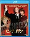 ヒッチコック 【Blu-ray】