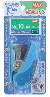 マックス ホッチキス サクリキッズ 20枚とじ 予備針100本収納 ブルー HD-10NLCK/B