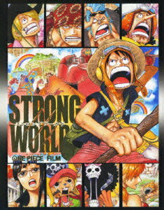【送料無料】ワンピースフィルム ストロングワールド 10th Anniversary LIMITED EDITION【初回...