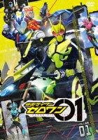 仮面ライダーゼロワン VOLUME 01