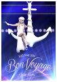 KODA KUMI HALL TOUR 2014〜Bon Voyage〜[2枚組DVD]