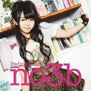 【送料無料】ペディキュアday (初回限定C)(CD+DVD)