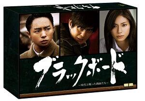 【送料無料】ブラックボード~時代と戦った教師たち~ Blu-ray BOX【Blu-ray】 [ 櫻井翔 ]