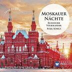 【輸入盤】モスクワの夜〜ロシア民謡集 赤星赤軍合唱団 [ 合唱曲オムニバス ]