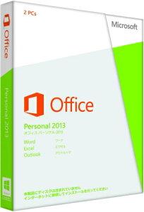 【送料無料】Microsoft Office Personal 2013