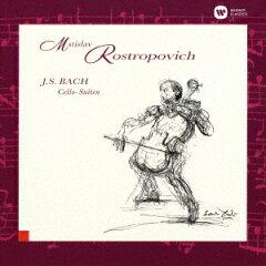 ドヴォルザーク - チェロ協奏曲 ロ短調 作品104(ムスティスラフ・ロストロポーヴィチ)