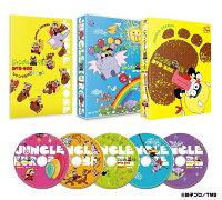 ジャングル黒べえ DVD-BOX