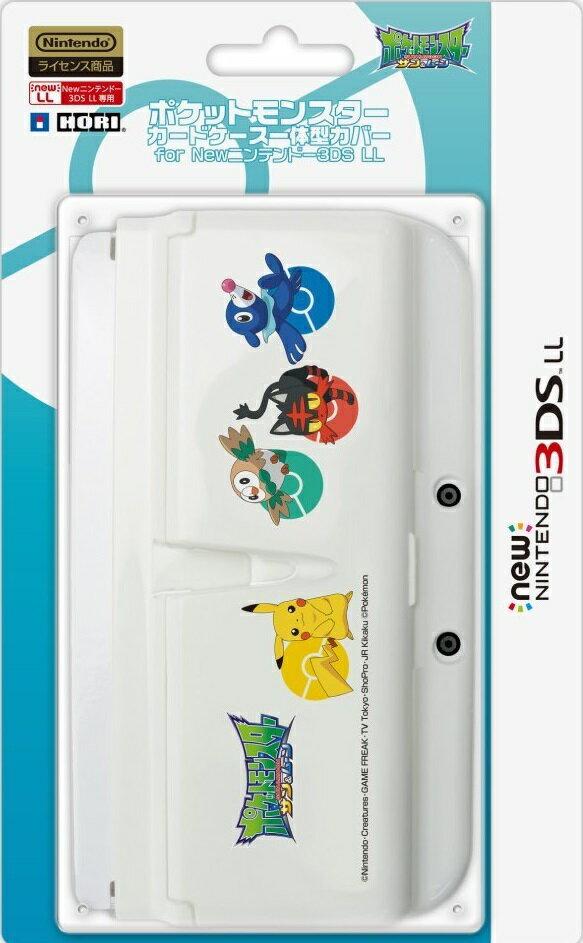 ポケモンカードケース一体型カバー New3DS LL アローラ画像